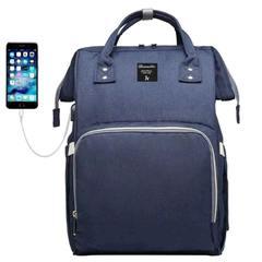 Mommy Bag. Сумка-рюкзак для мамы, темно-синий вид 1