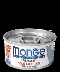 Monge Monoprotein for cat flakes влажный корм для кошек хлопья с индейкой 80гр