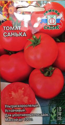 Семена Томат Санька