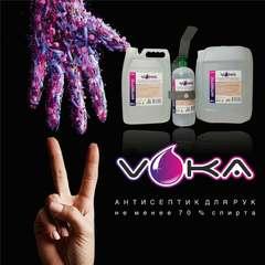 Антисептик для рук VOKA 10 литров
