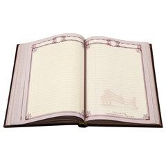 Ежедневник А5 «Юристу» 5