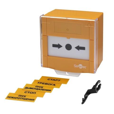 Извещатель ручной желтый ST-ER115D-YL