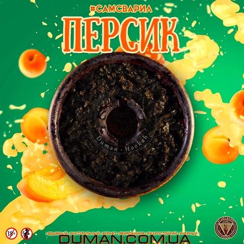 Табак СамСварил - Сладкий Персик   Банка 100г