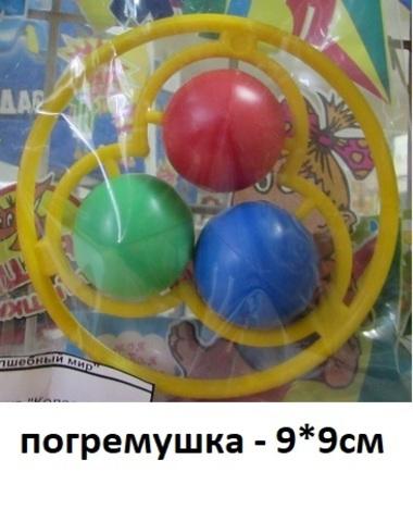 Погремушка Колесо (Зеленодольск)