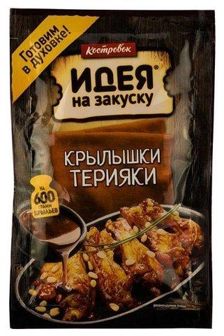 Соус для приготовления крылышек Терияки Костровок, 90г