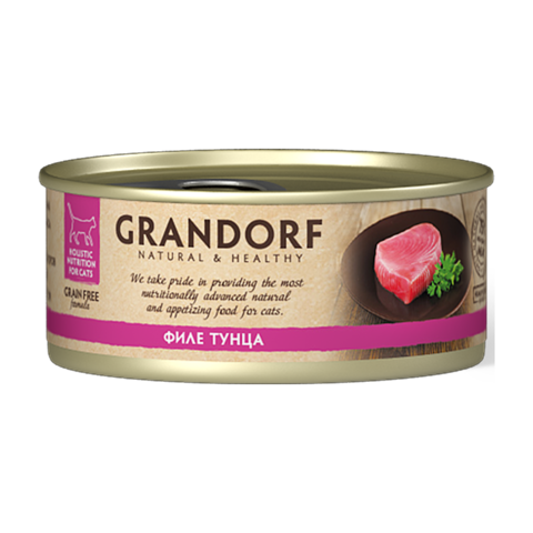Grandorf Tuna in Broth Консервы для кошек Филе тунца