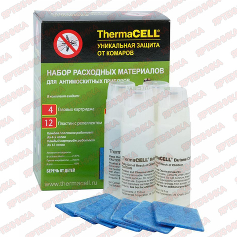 Набор запасной  Thermacell  (4 катриджа+12 пластин)