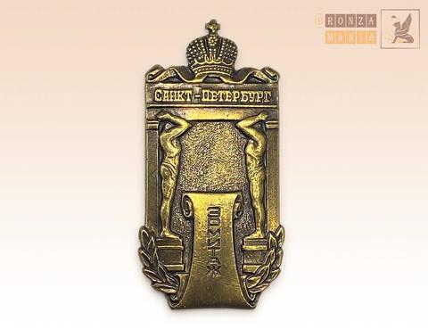 значок бронзовый Эрмитаж