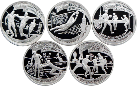 """""""100 лет Российскому футболу"""" - набор из 5 монет 1 рубль 1997 PROOF"""