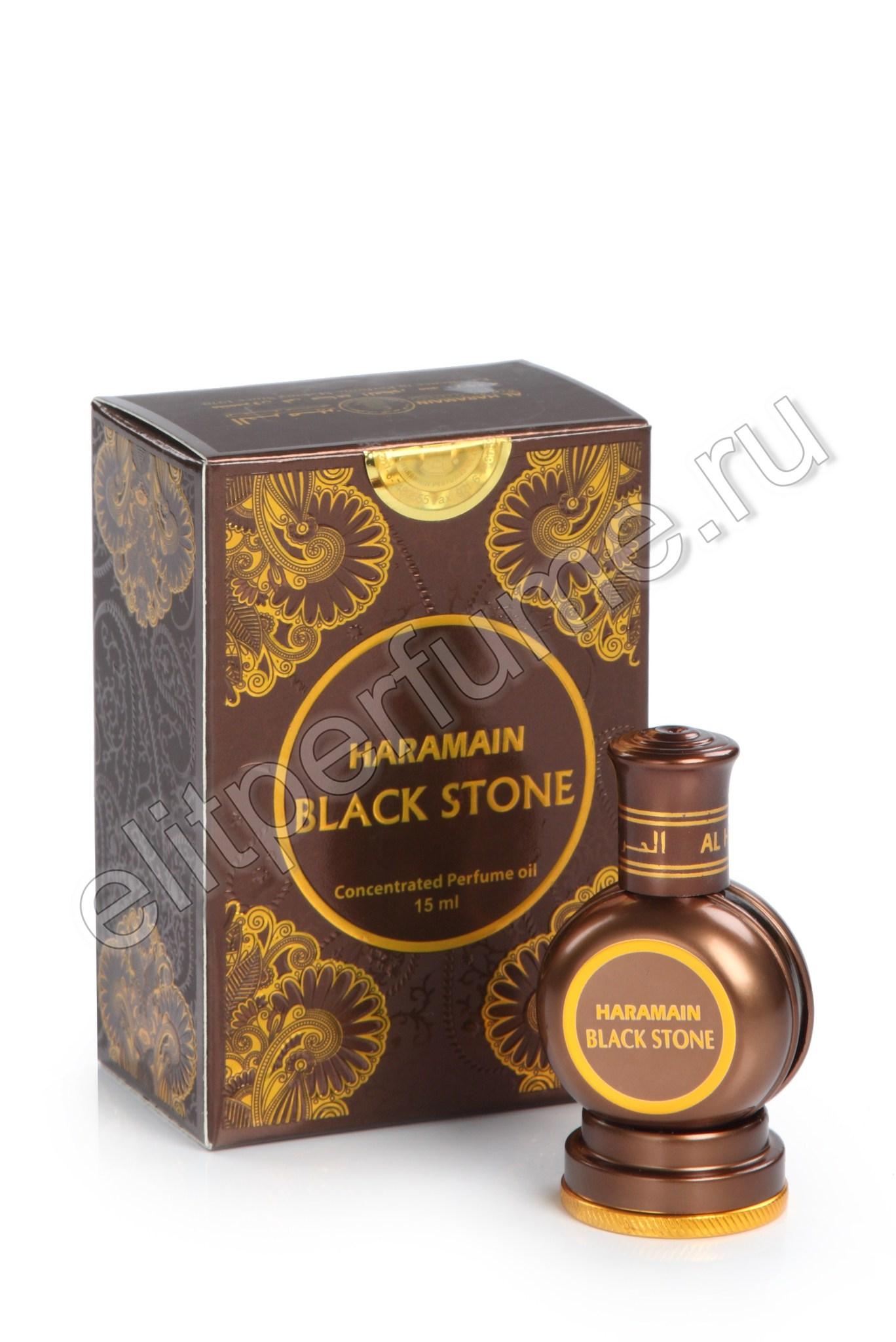 Haramain Black Stone Харамайн Черный Камень 15 мл арабские масляные духи от Аль Харамайн Al Haramain Perfumes