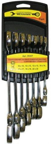 Набор комбинированных ключей Энкор с шарниром и трещоткой 7