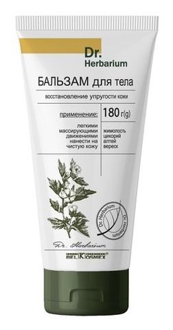 BelKosmex Dr.Herbarium Бальзам для тела восстановление упругости кожи 180г