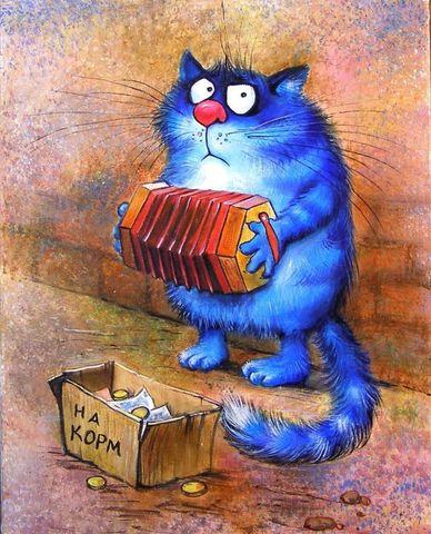 Картина раскраска по номерам 30x40 Кот собирает на корм