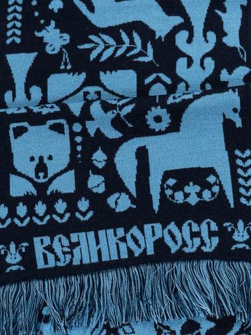 Зимний Вечер – синие тона № 3.3 (С бахромой)
