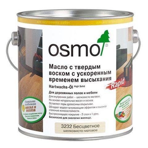 Масло для пола с ускоренным высыханием OSMO