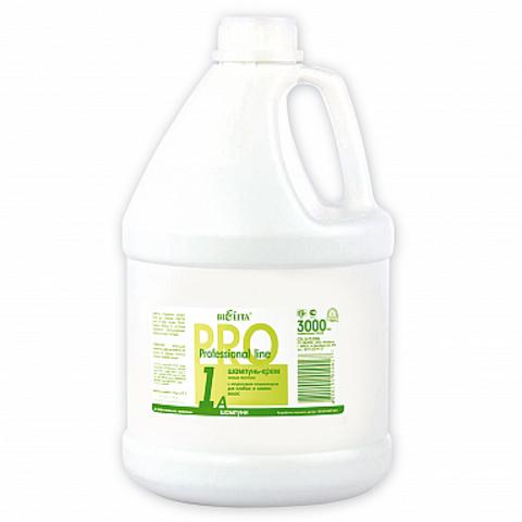 Белита Professional line Шампунь-крем с натуральным кондиционером для слабых и ломких волос Козье молоко 3000мл