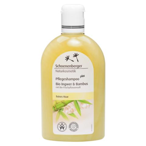 Шампунь для тонких волос Био Имбирь с бамбуком | Schoenenberger