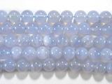 Нить бусин из халцедона голубого, шар гладкий 8мм
