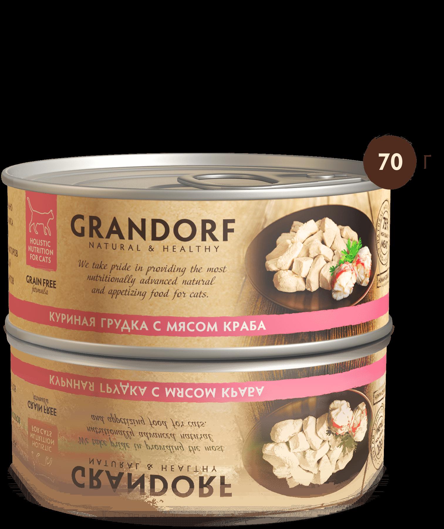 Влажные корма Консервы для кошек, Grandorf, куриная грудка с мясом краба 150g_02_525.png