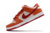 Nike SB Dunk Low 'Atomic Pink'