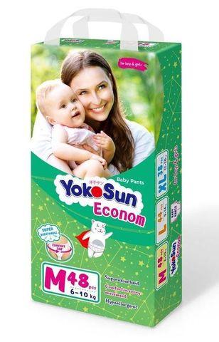 "Трусики-подгузники ""Yokosun"" econom размер M (вес 6-10кг) 48шт"