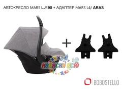 АВТОКРЕСЛО ГРУППА 0+ BOBOSTELLO MARS+АДАПТЕР L4