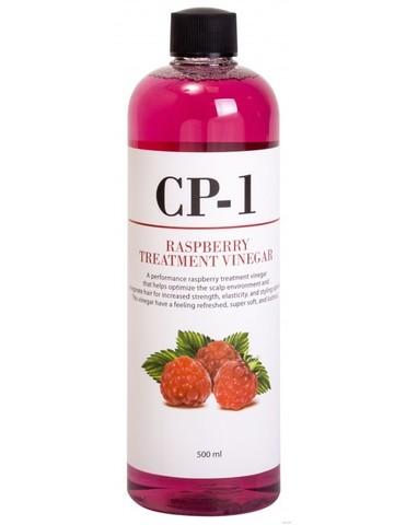 cp-1-raspberry-treatment-vinegar-600x776.jpg