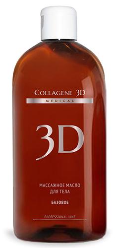 Масло массажное для тела Базовое, Medical Collagene 3D