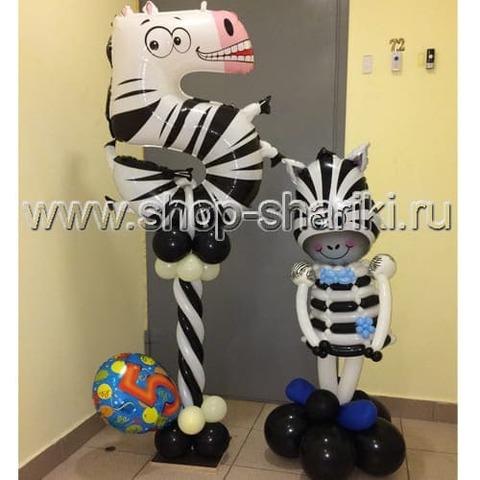 Колонна из шаров зебра и 5 зебра
