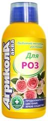 Агрикола для роз удобрение 250мл