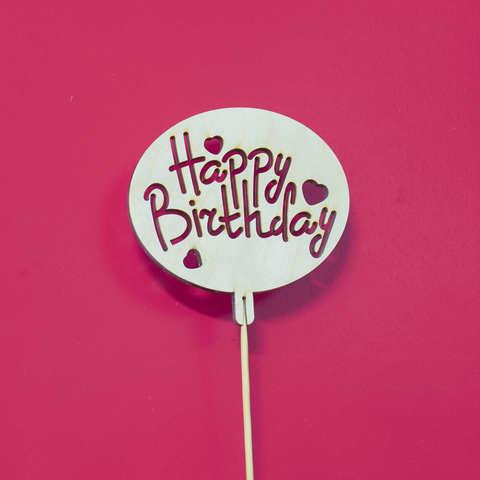 Топпер из дерева, надпись на палочке Happy Birthday