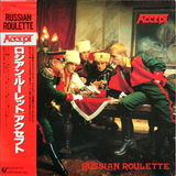 Accept / Russian Roulette (LP)