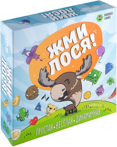 ЖМИ ЛОСЯ! (на русском)