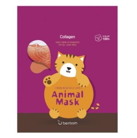 Тканевая маска с морским коллагеном BERRISOM Animal mask series Cat 25 мл