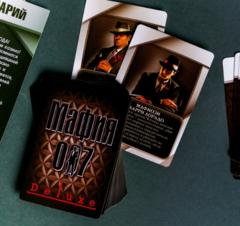Настольная  игра «Мафия 007», фото 4