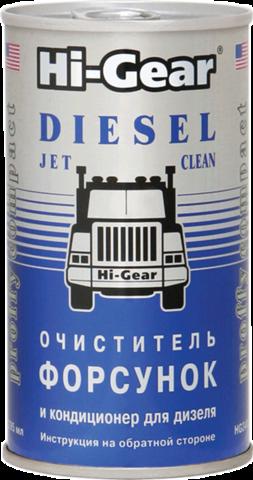 3415 Очиститель форсунок для дизеля  PROFY COMPACT DIESEL JET CLEANER 295 мл(b), шт