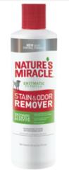 8in1 уничтожитель пятен и запахов от собак NM универсальный
