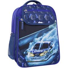 Рюкзак школьный Bagland Отличник 20 л. 225 синий 555 (0058070)