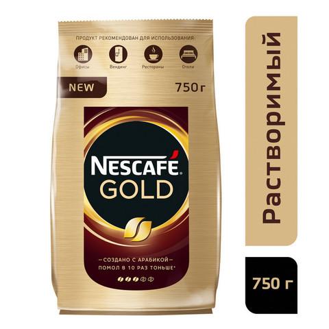 Кофе Nescafe Gold раств.субл.750г пакет