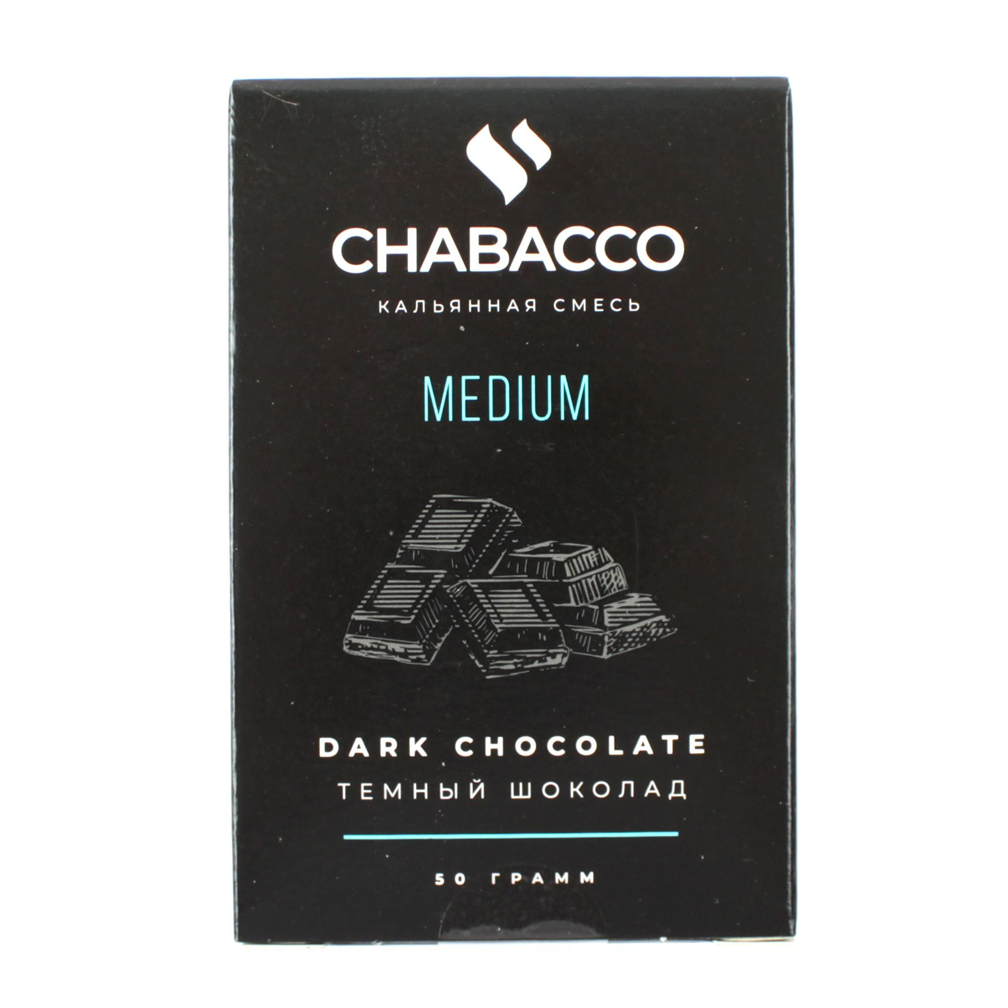 Кальянная смесь Chabacco Medium 50 гр Dark Chocolate
