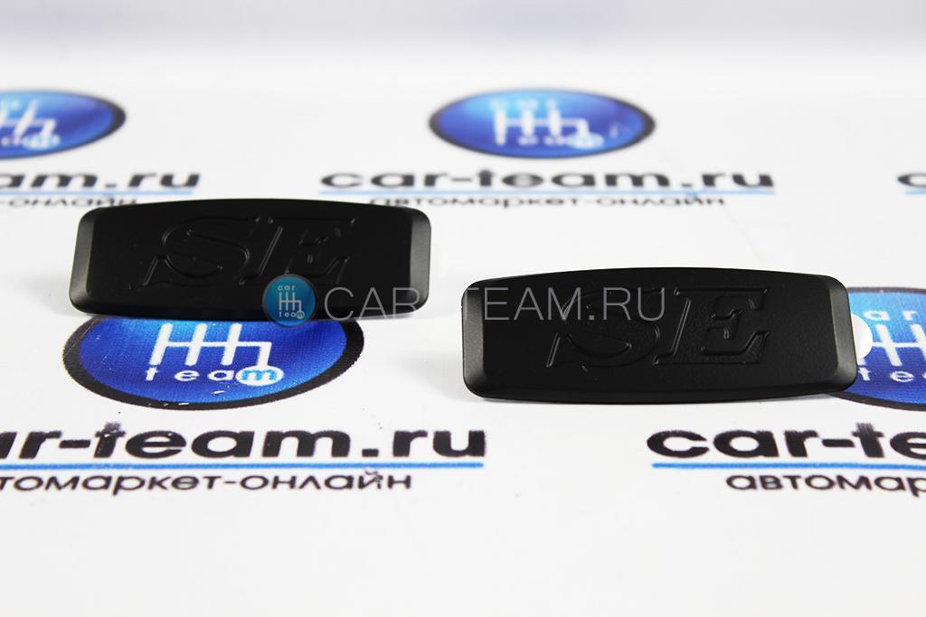 Декоративные заглушки поворотников SE, черный мат