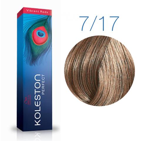 Wella Professional KOLESTON PERFECT 7/17 (Блонд пепельно-коричневый) - Краска для волос