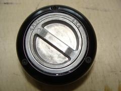 Муфта привода колёса (Танаки)