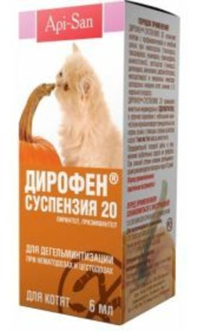 Diropen Suspension 20 for kittens (6 ml)