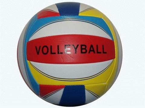 Мяч для игры на отдыхе: BA8-2