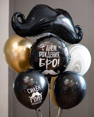 Облако шаров С днём рождения БРО