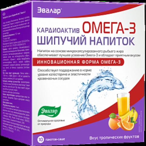 КардиоАктив Омега-3, шипучий напиток 10 пакетов саше