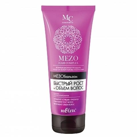 Белита Mezo Haircomplex Мезобальзам Быстрый рост и Объем волос 200мл