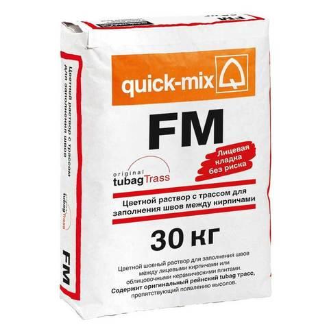 Quick-Mix FM.E, антрацитово-серая, мешок 30 кг - Цветной раствор для заполнения кирпичных швов