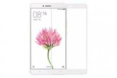Защитное стекло 3D для Xiaomi Mi Max 2 на полный экран, черное/белое